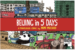 BEIJING IN 5 DAYS