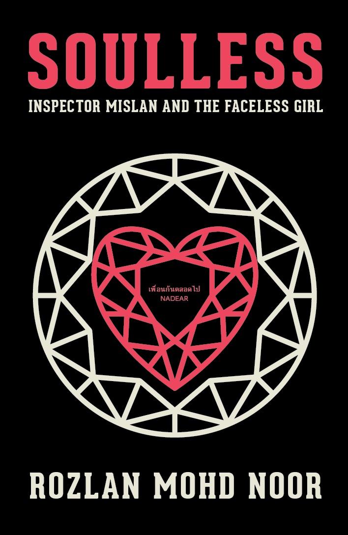 SOULLESS: INSPECTOR MISLAN AND THE FACELESS GIRL